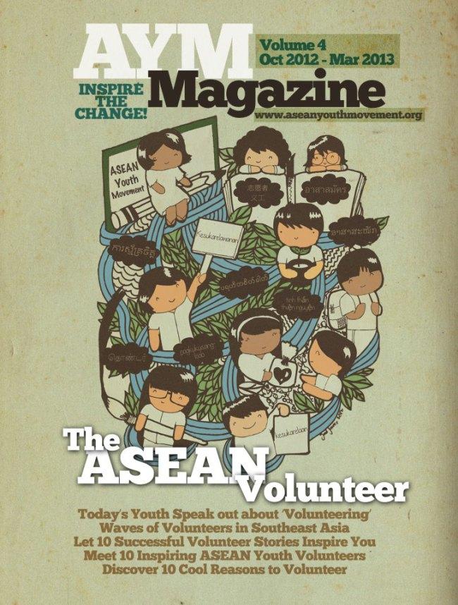 aym-magazine